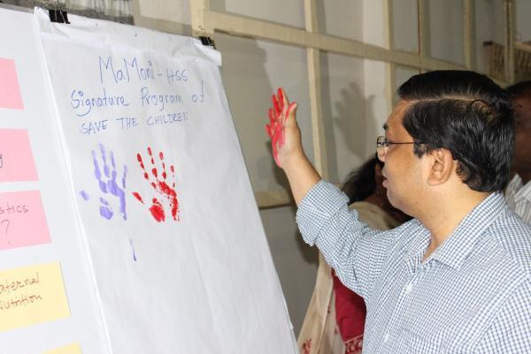 MaMoni-Save the Children in Bangladesh