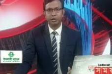 Press Conference on Child Budget Analysis- SOMOY TV