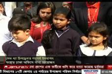 Save the Children turns 100- report on Jamuna TV