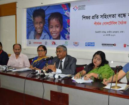 Comprehensive approach is needed to end Violence Against Children