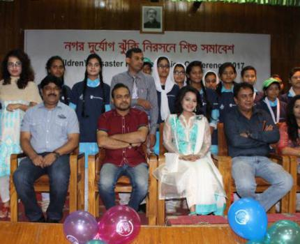 Children's Disaster Risk Reduction Conference 2017 held in Bangladesh