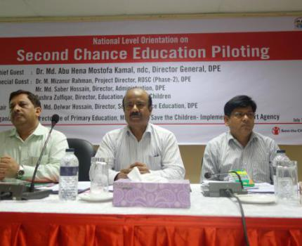 'Second Chance' Education for Out of School Children in Bangladesh