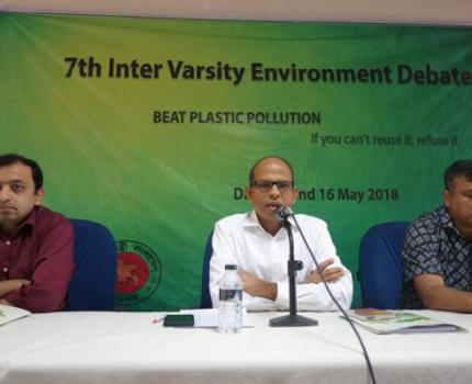 Inter-University Debate Competition to raise awareness among youth on environment starts in Dhaka