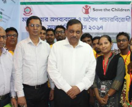 International Day against Drug Abuse and Illicit Trafficking observed