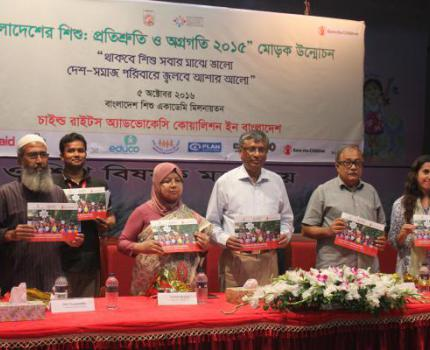 """""""Children in Bangladesh - progress towards commitments 2015"""" a report launched to mark Child Rights Week 2016 in Bangladesh"""