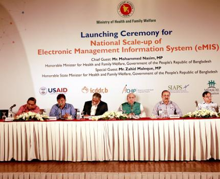 Scale up of Electronic Management Information System launched