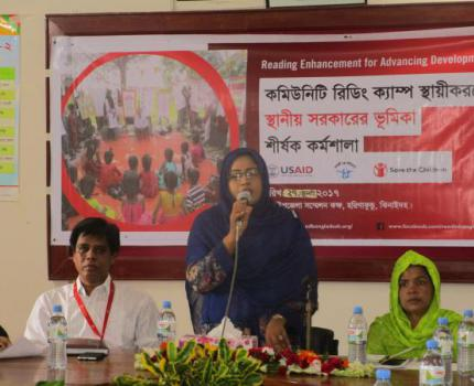 Sustainability issues of Community Reading Camp in Jhenaidah