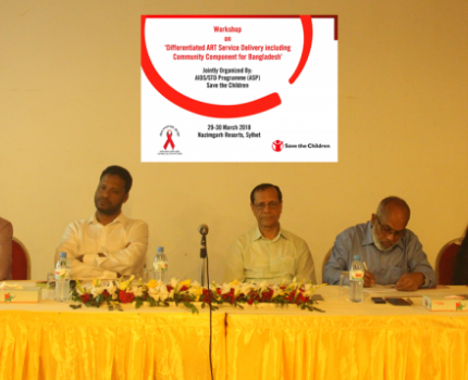 Workshop on differentiated care services for HIV positives held