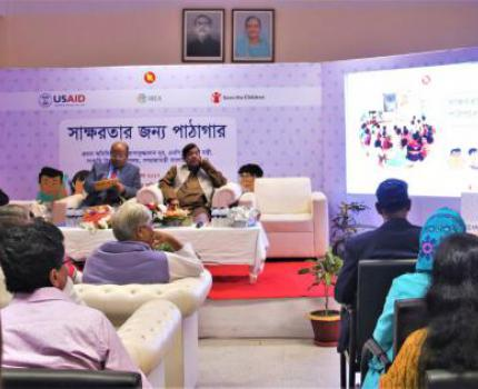 USAID's READ activity arranged Learning Sharing of Beyond Access Bangladesh Project with Minister of Cultural Affairs